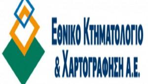KTHMATOLOGIO2