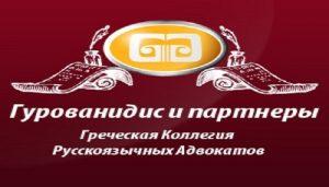 logo_yspex