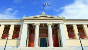 πανεπιστημιο αθηνων